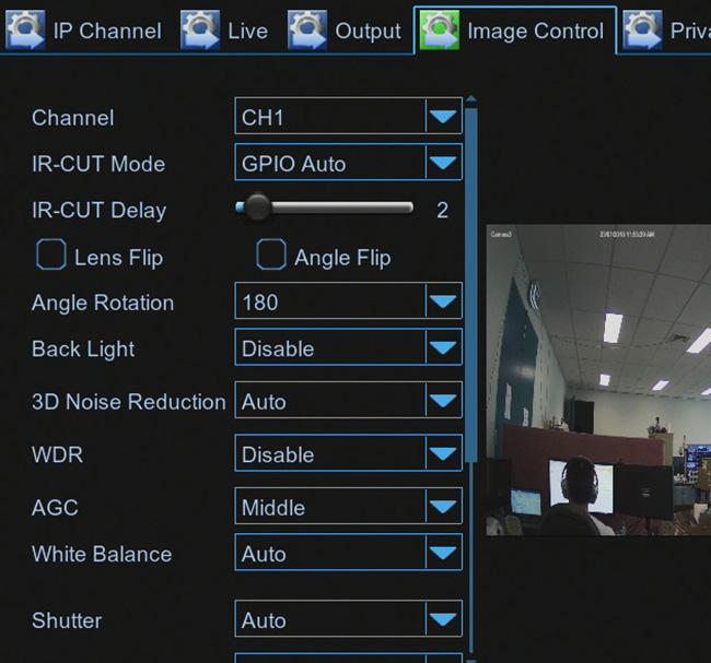 Как исправить размытие движущихся объектов в системах видеонаблюдения?