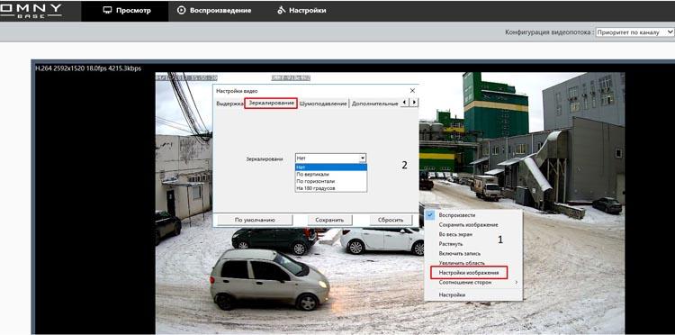 Полезные функции в WEB интерфейсе системы видеонаблюдения, о которых мало кто знает
