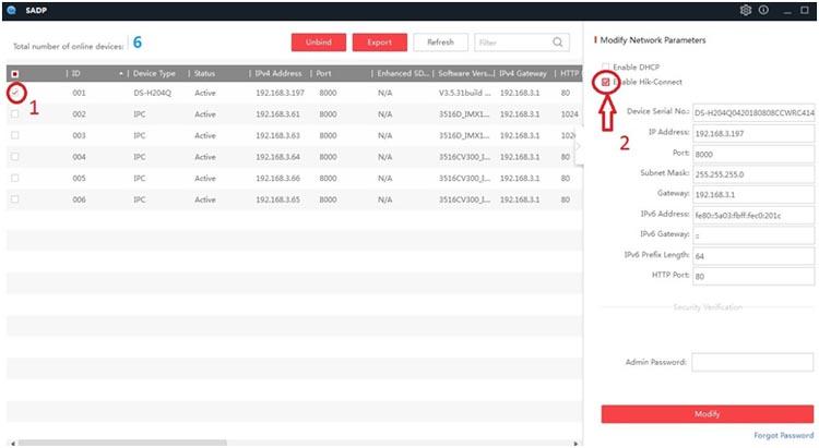 Как задать код верификации для устройств Hikvision и Hiwatch?