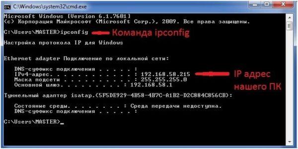 Что делать, если не получается зайти на устройства видеонаблюдения через браузер?