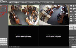 """Решение проблемы """"Запись не найдена"""" в видеорегистраторах Dahua"""