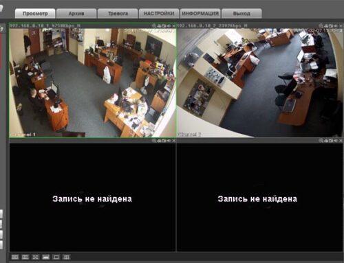 Решение проблемы «Запись не найдена» в видеорегистраторах Dahua